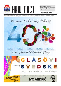 2010-10 - Savez Srba u Švedskoj – Serbernas Riksförbund