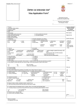 Zahtev za izdavanje vize* Visa Application Form*