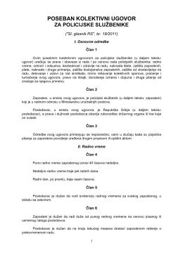 Posebni kolektivni ugovor - Sindikat vatrogasaca Srbije
