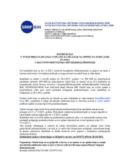 Obavijest o terminu ispita za nostrifikaciju maj-svibanj 2013.