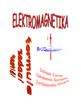 testovi-elektromagnetizam