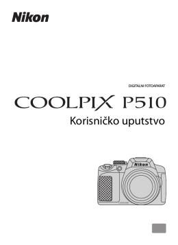 nikon p510 - PcFoto.Biz