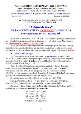 Pismo u~enicima, qubiteqima matematike