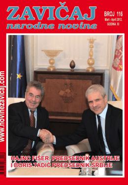 hajnc fišer, predsednik austrije i boris tadić