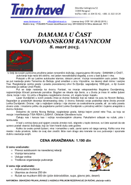 DAMAMA U CAST 2015.