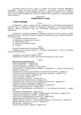 Преузими - University of Niš