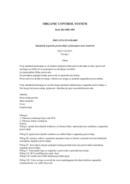 OCS privatni standard - Organic Control System
