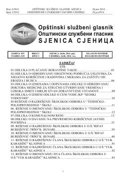 003 – 2014 - OPŠTINA SJENICA