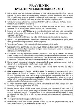 PRAVILNIK Kvalitetne lige2014.pdf