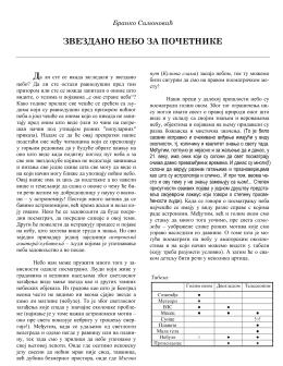 PDF, 504.8kB