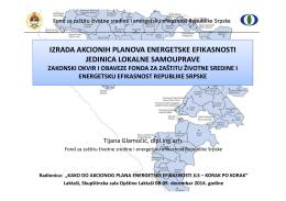 Презентација Фонда 12/2014