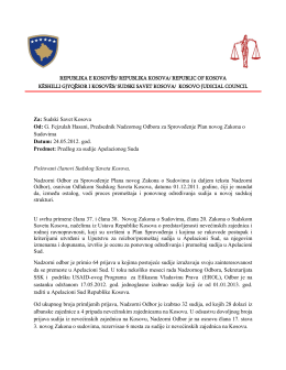 - Këshilli Gjyqësor i Kosovës