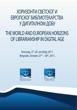 Horizonti svetskog i evropskog bibliotekarstva u