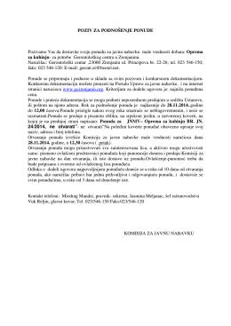 Poziv za podnošenje ponude - Gerontološki centar – Zrenjanin