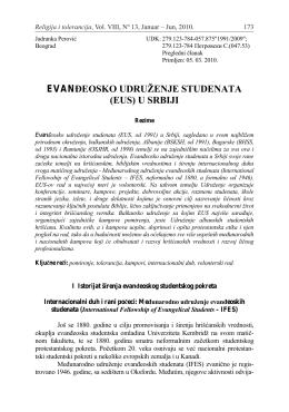 EVANĐEOSKO UDRUŽENJE STUDENATA (EUS) U SRBIJI
