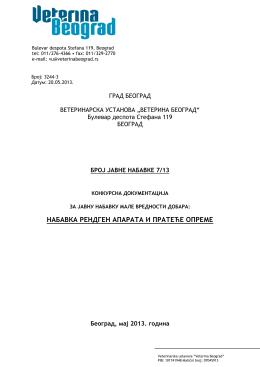 Konkursna dokumentacija (pdf)