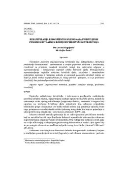 rekapitulacija i dokumentovanje dokaza pribavljenih
