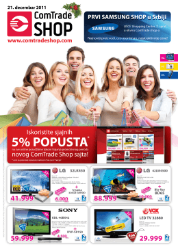 5% POPUSTA - ComTrade SHOP