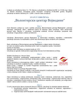 """Волонтерски центар Војводине"""