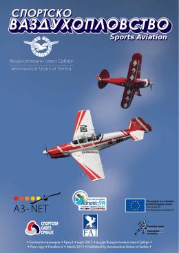 """""""Sportsko vazduhoplovstvo"""" 2013"""