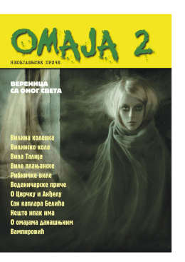Omaja 2_WEB - WordPress.com