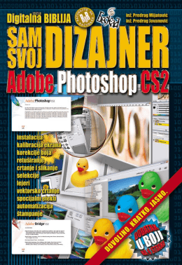 Sam Svoj Dizajner - Adobe Photoshop CS2
