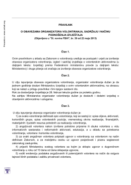 Pravilnik o obavezama organizatora volontiranja, sadrzaju i nacinu