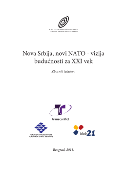 Nova Srbija, novi NATO - vizija budućnosti za XXI vek