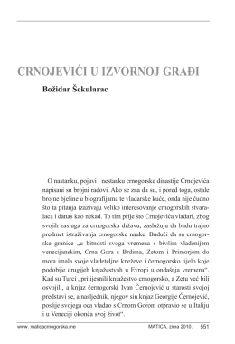 17 bozidar sekularac.pdf