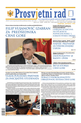 """""""PROSVJETNI RAD"""" broj 14–16 (mart – april 2013.)"""