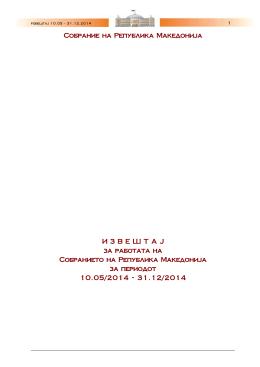 Sobranie na Republika Makedonija I Z V E [ T A J za rabotata na