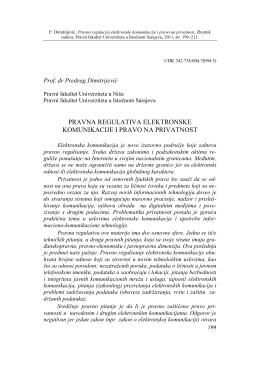 pravna regulativa elektronske komunikacije i pravo