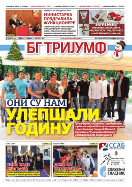 Preuzmi ovde - Sportski savez Beograda