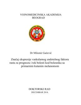 докторска дисертација