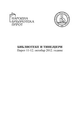 Zbornik radova Biblioteke i tinejdžeri PDF