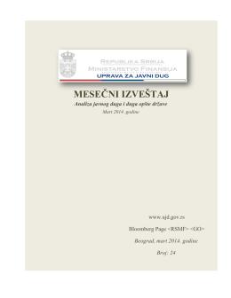 Mesečni izveštaj Uprave za javni dug