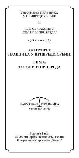 Program 2012 srpski.indd