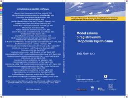 Model zakona o registrovanim istopolnim zajednicama
