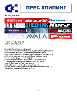 ПРЕС КЛИПИНГ - Savez samostalnih sindikata Srbije