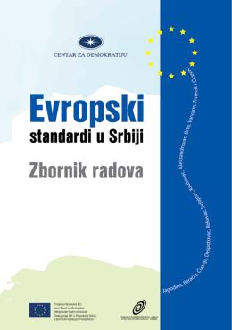 Evropski standardi u Srbiji (zbornik radova)