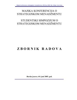 Prva majska konferencija o strategijskom menadžmentu (2005)