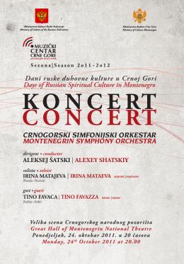 KONCERT CONCERT - Muzički centar Crne Gore