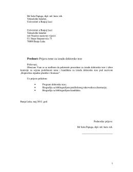 Predmet: Prijava teme za izradu doktorske teze