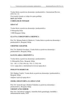 srpski pdf