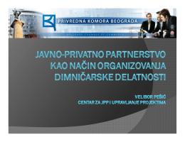 Javno-privatno partnerstvo kao način organizovanja dimničarske