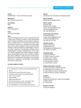 Informacije o časopisu - Stomatološka komora Srbije