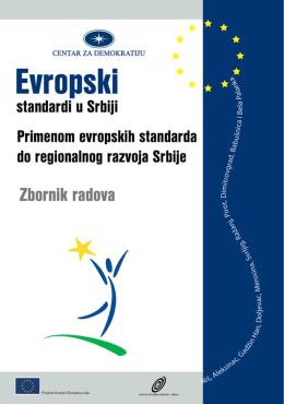 Primenom evropskih standarda do regionalnog razvoja Srbije