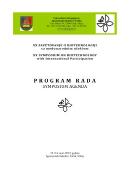 Програм рада Саветовања о биотехнологији 2015