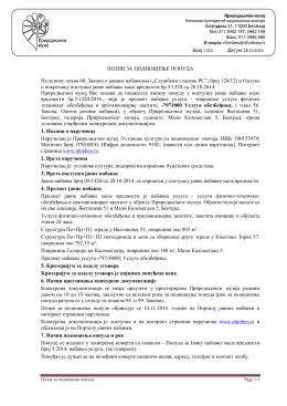 Poziv za podnošenje ponuda (PDF)