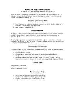Porez na dodatnu vrednost - PDV